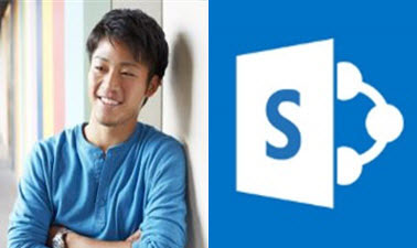 Microsoft SharePoint 2016: Authentication and Securitys Home Page.